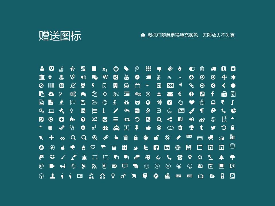 江西服装学院PPT模板下载_幻灯片预览图36