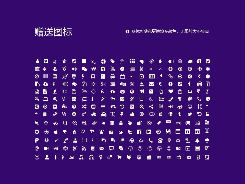 江西警察学院PPT模板下载_幻灯片预览图36
