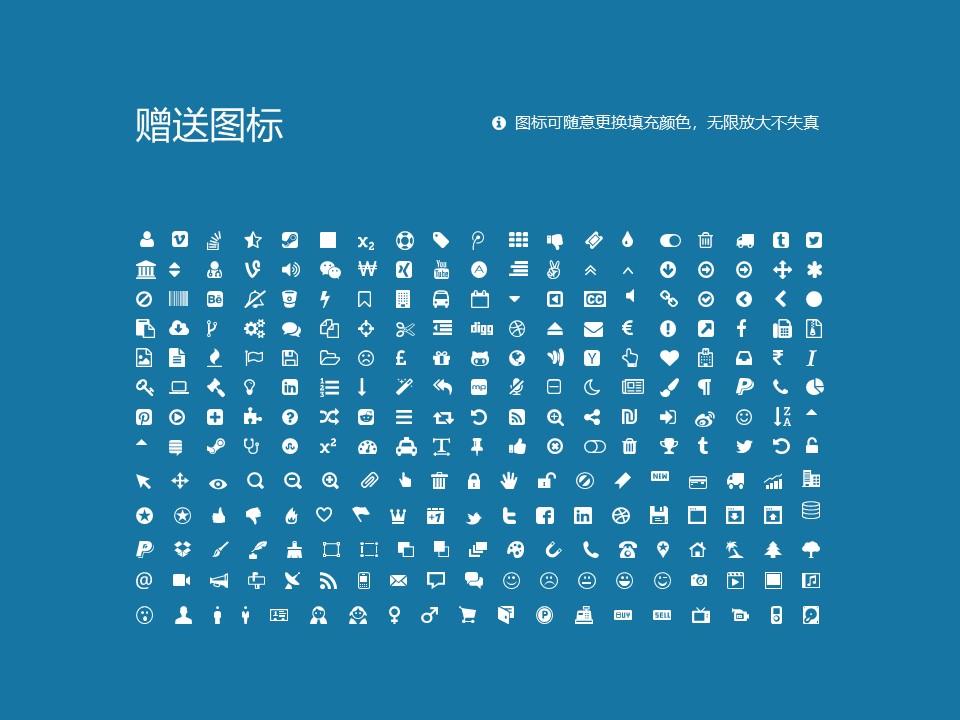 南昌工程学院PPT模板下载_幻灯片预览图36