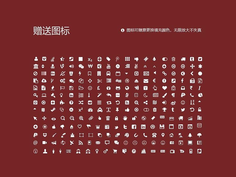 萍乡学院PPT模板下载_幻灯片预览图36