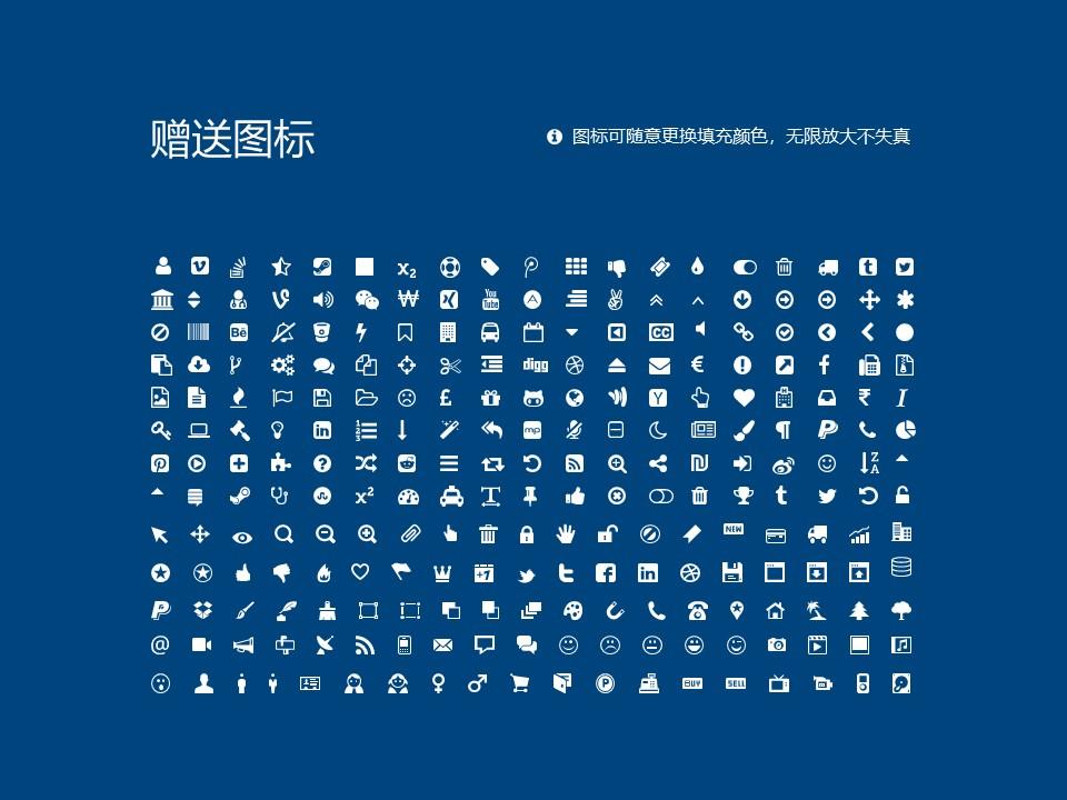 赣南大学PPT模板下载_幻灯片预览图36