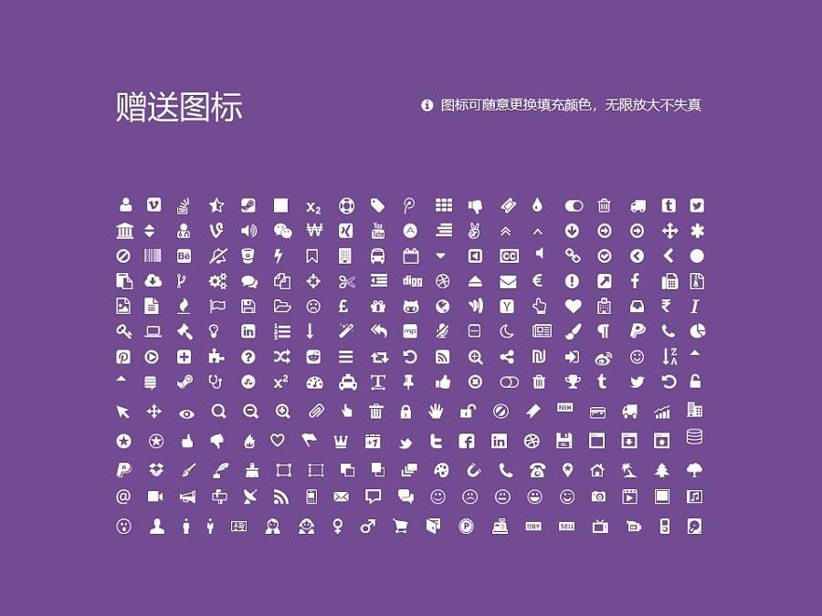宜春学院PPT模板下载_幻灯片预览图36