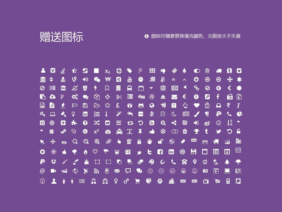 上饶师范学院PPT模板下载_幻灯片预览图36