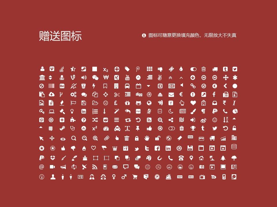 江西理工大学PPT模板下载_幻灯片预览图36