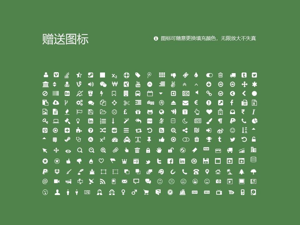华东交通大学PPT模板下载_幻灯片预览图36