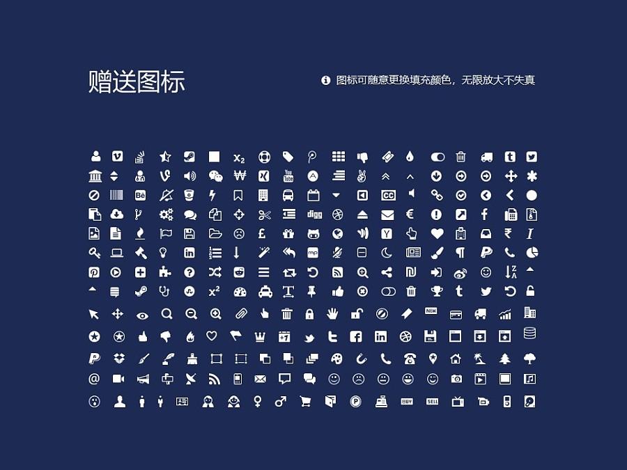 南昌大学PPT模板下载_幻灯片预览图36
