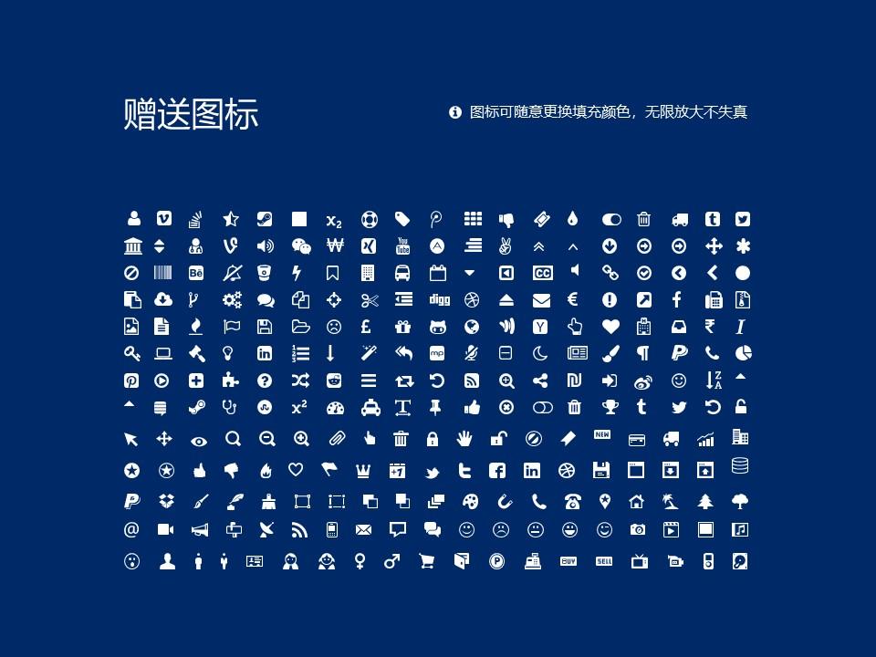 山东司法警官职业学院PPT模板下载_幻灯片预览图36