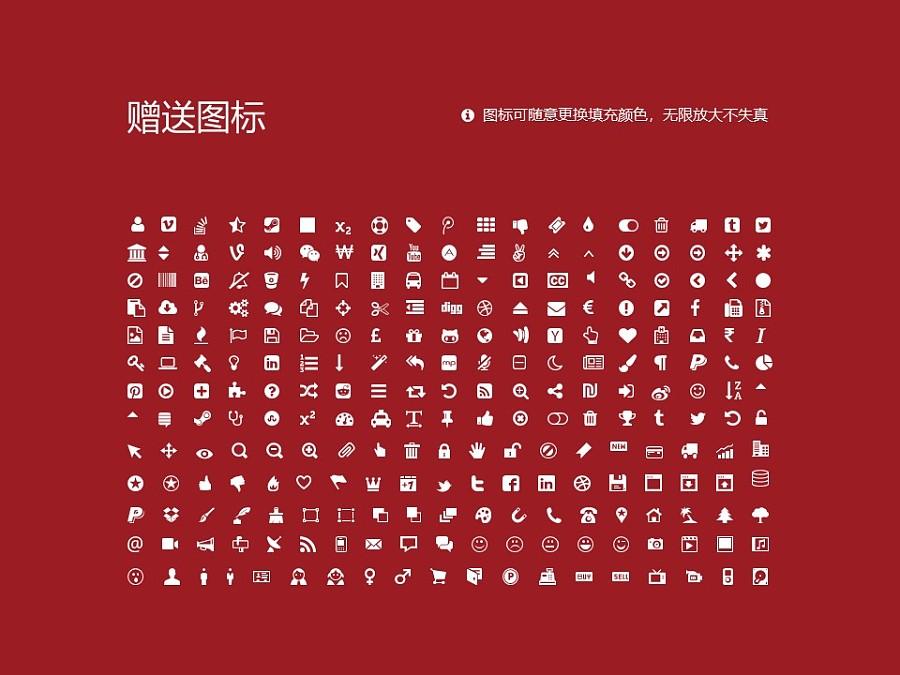 山东商务职业学院PPT模板下载_幻灯片预览图36