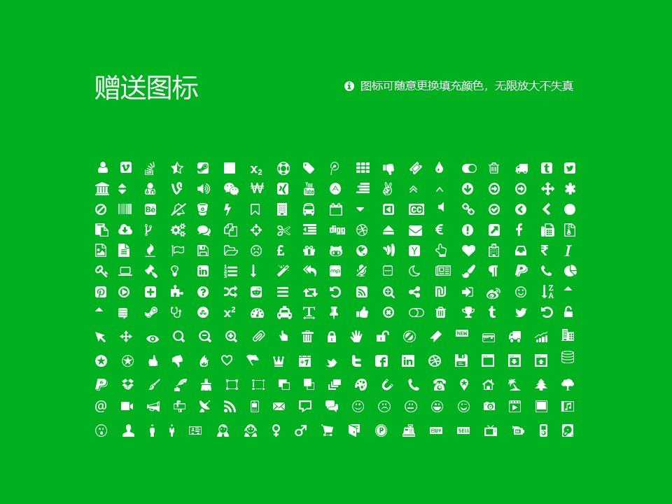 通化师范学院PPT模板_幻灯片预览图35