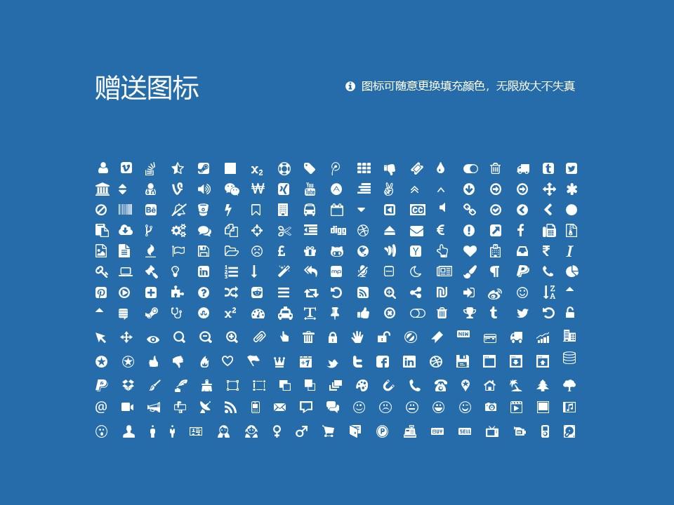 山东旅游职业学院PPT模板下载_幻灯片预览图36