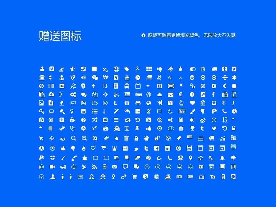 济南工程职业技术学院PPT模板下载_幻灯片预览图36