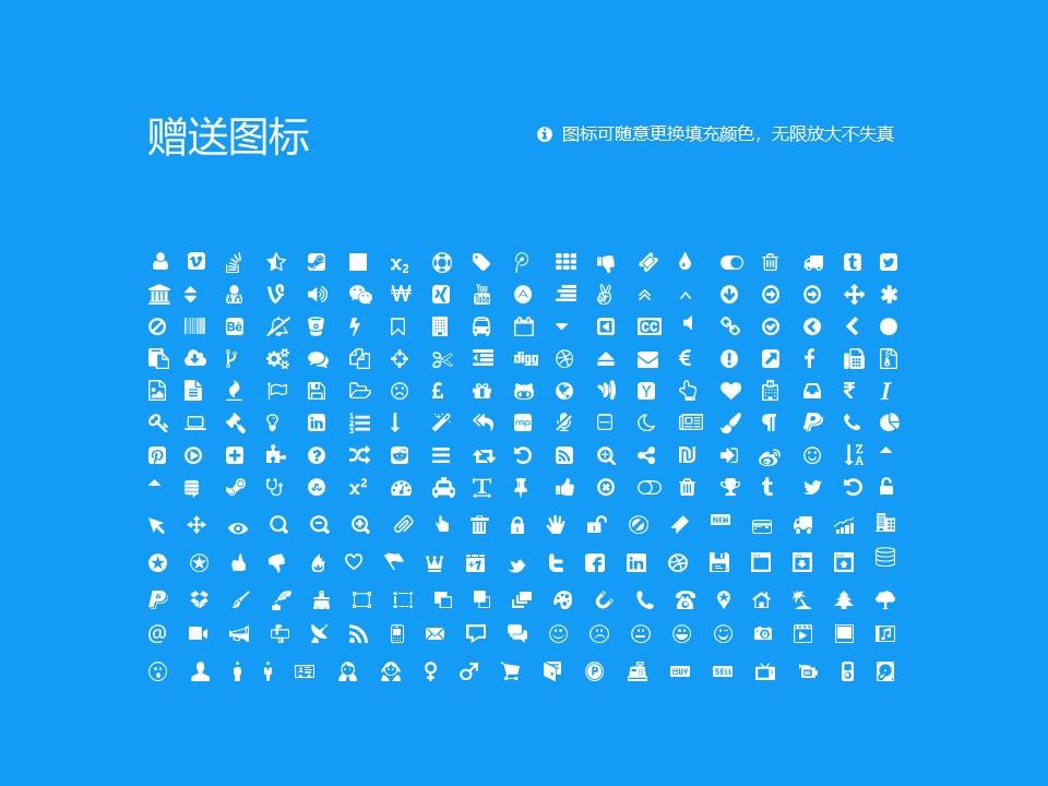 枣庄科技职业学院PPT模板下载_幻灯片预览图36