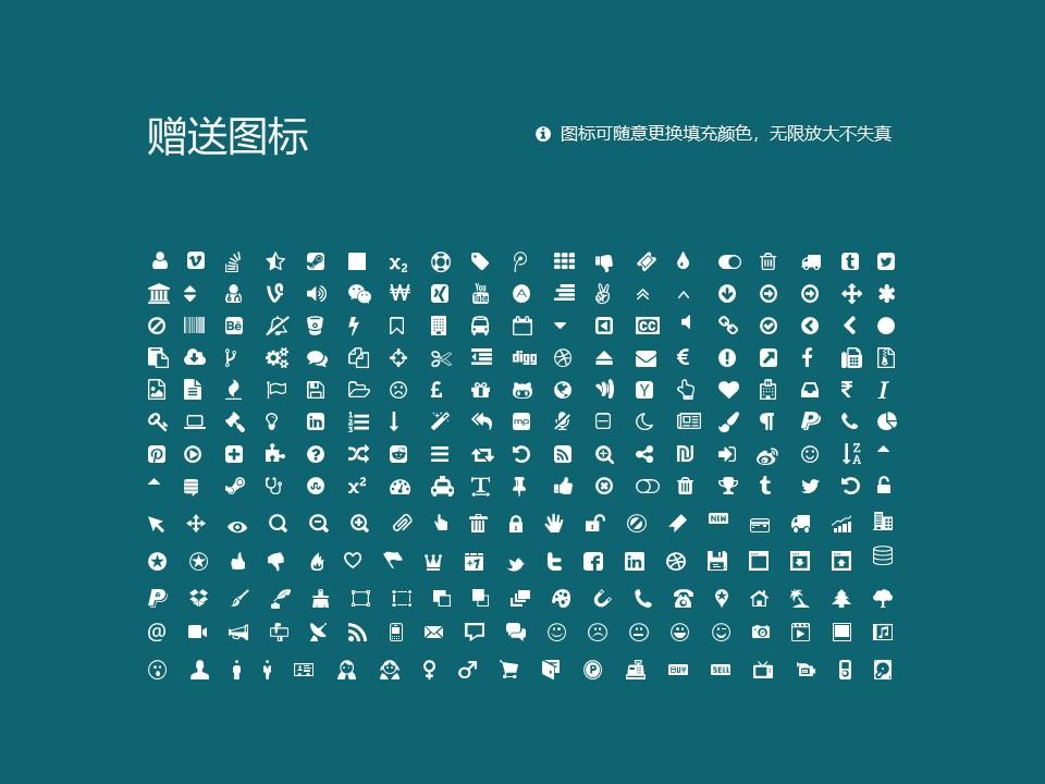 山东经贸职业学院PPT模板下载_幻灯片预览图36