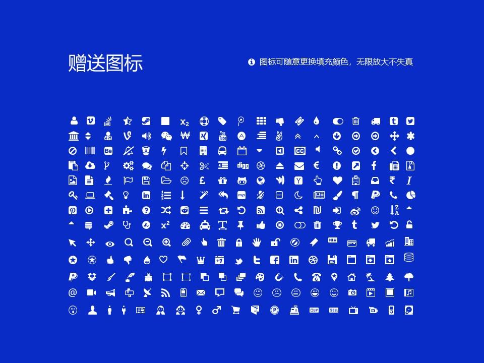 青岛港湾职业技术学院PPT模板下载_幻灯片预览图36