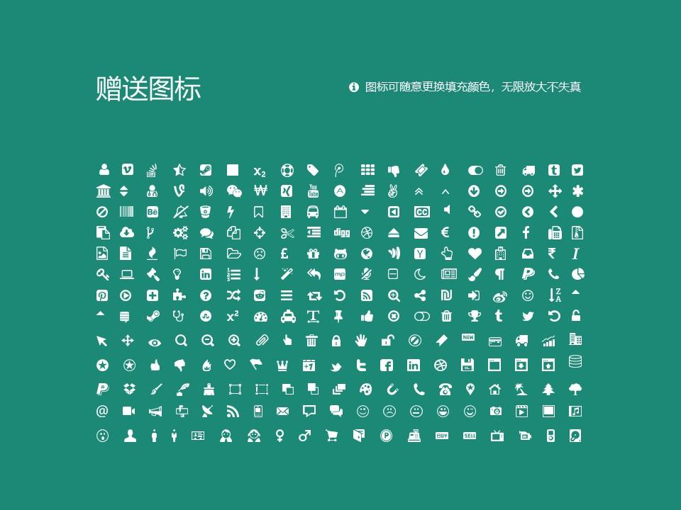 淄博职业学院PPT模板下载_幻灯片预览图36