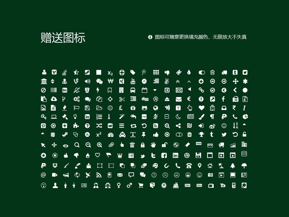 山东交通职业学院PPT模板下载_幻灯片预览图36
