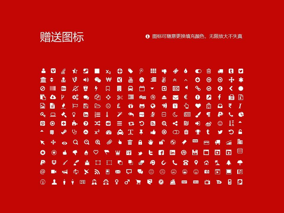 青岛飞洋职业技术学院PPT模板下载_幻灯片预览图36