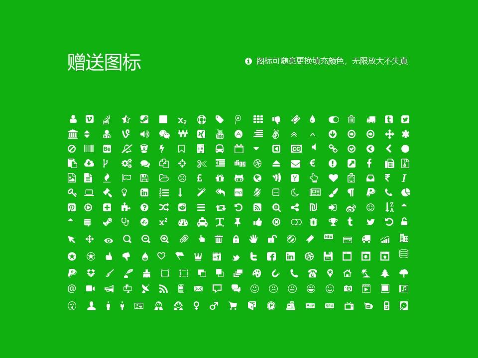 山东畜牧兽医职业学院PPT模板下载_幻灯片预览图36