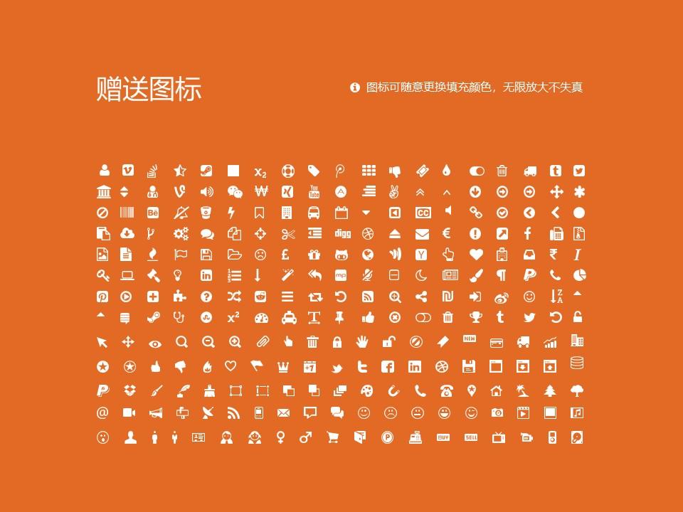滨州职业学院PPT模板下载_幻灯片预览图36