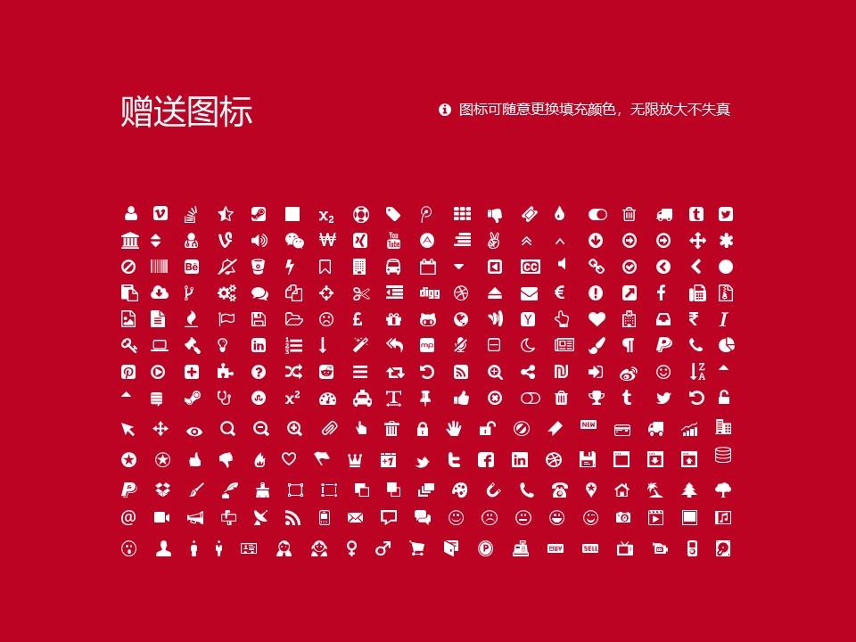 潍坊职业学院PPT模板下载_幻灯片预览图36