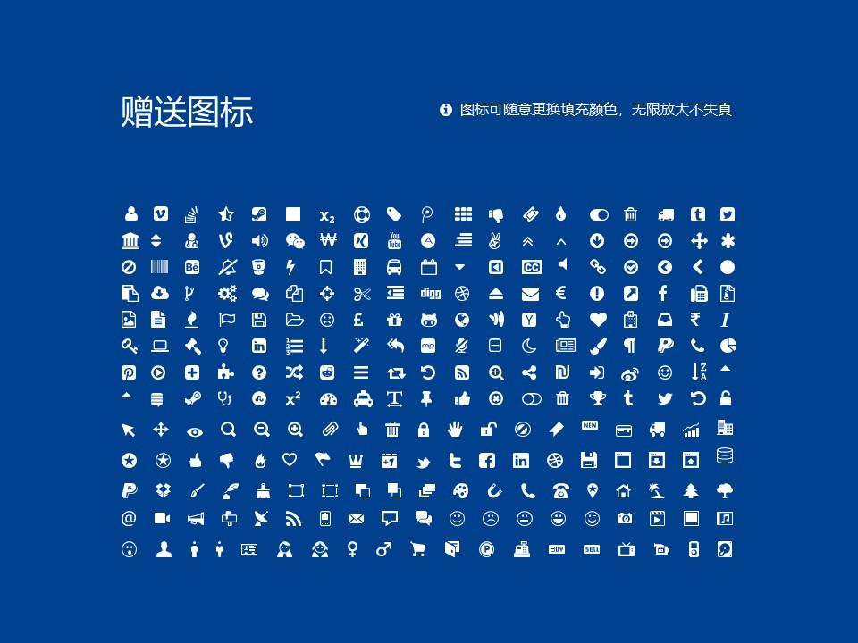 山东劳动职业技术学院PPT模板下载_幻灯片预览图36