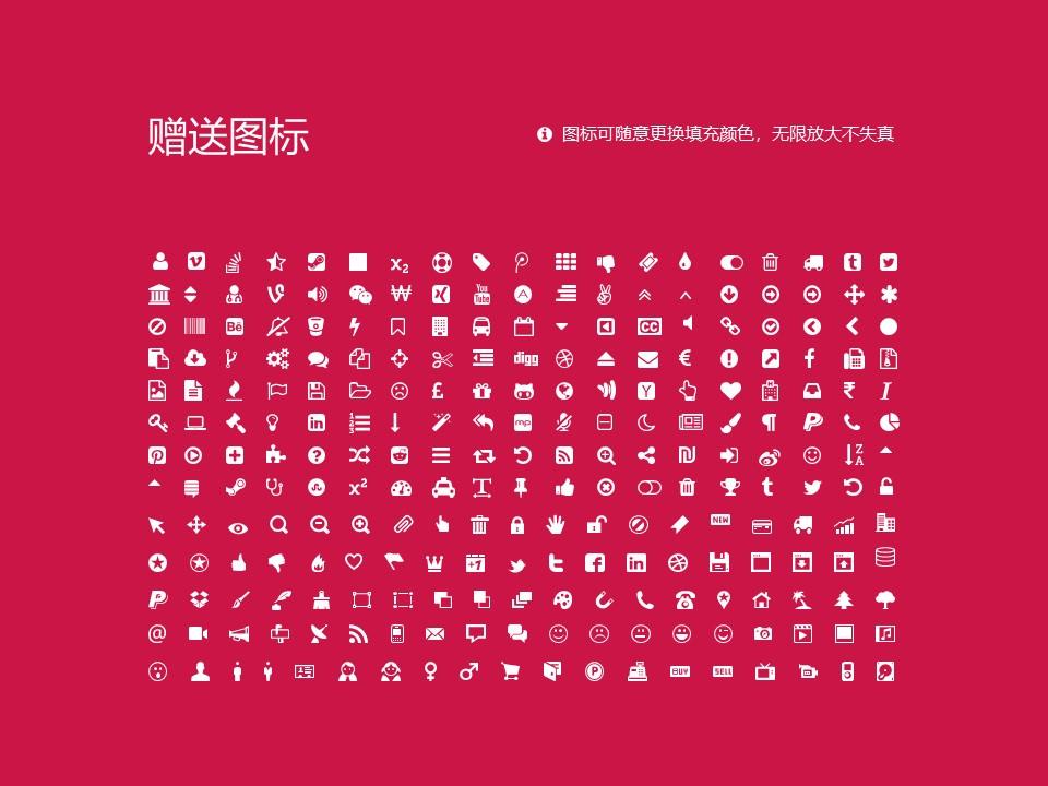 潍坊工程职业学院PPT模板下载_幻灯片预览图36