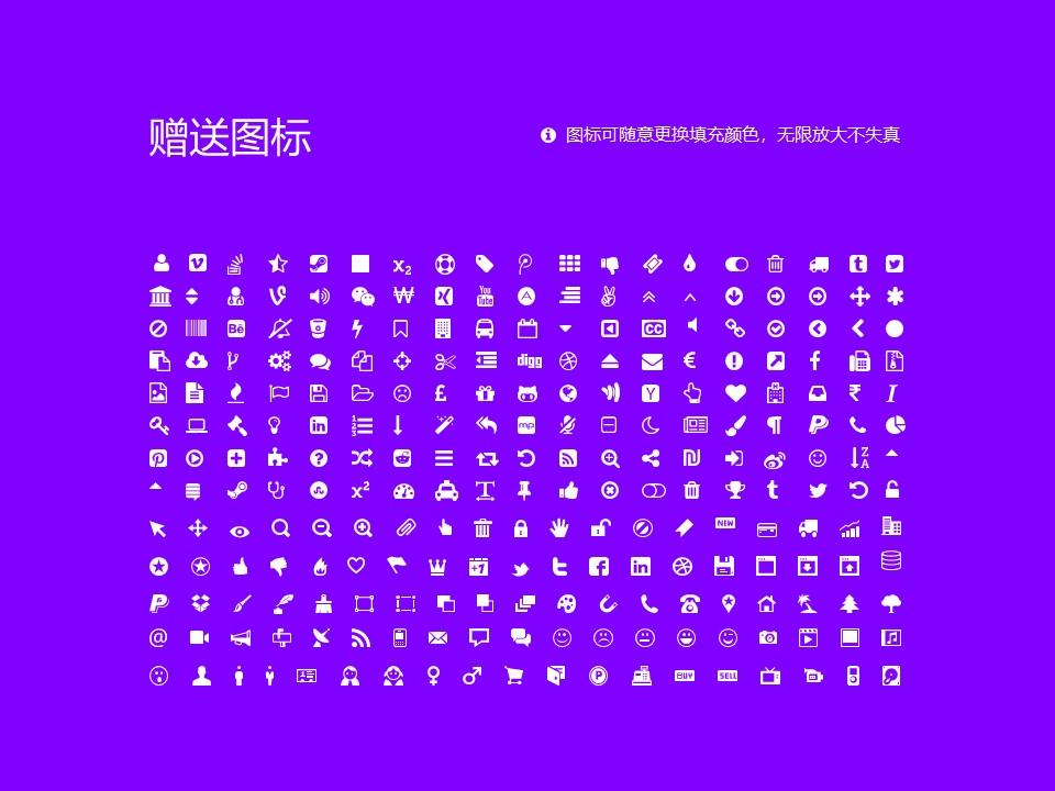 潍坊护理职业学院PPT模板下载_幻灯片预览图36