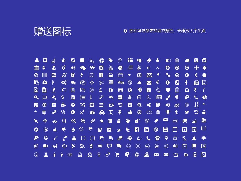 山东海事职业学院PPT模板下载_幻灯片预览图36