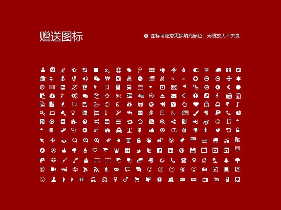 济南护理职业学院PPT模板下载_幻灯片预览图36