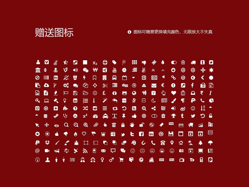 山东文化产业职业学院PPT模板下载_幻灯片预览图36