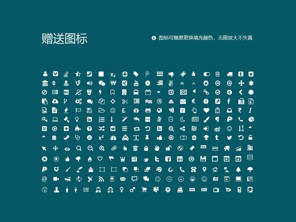 枣庄职业学院PPT模板下载_幻灯片预览图36