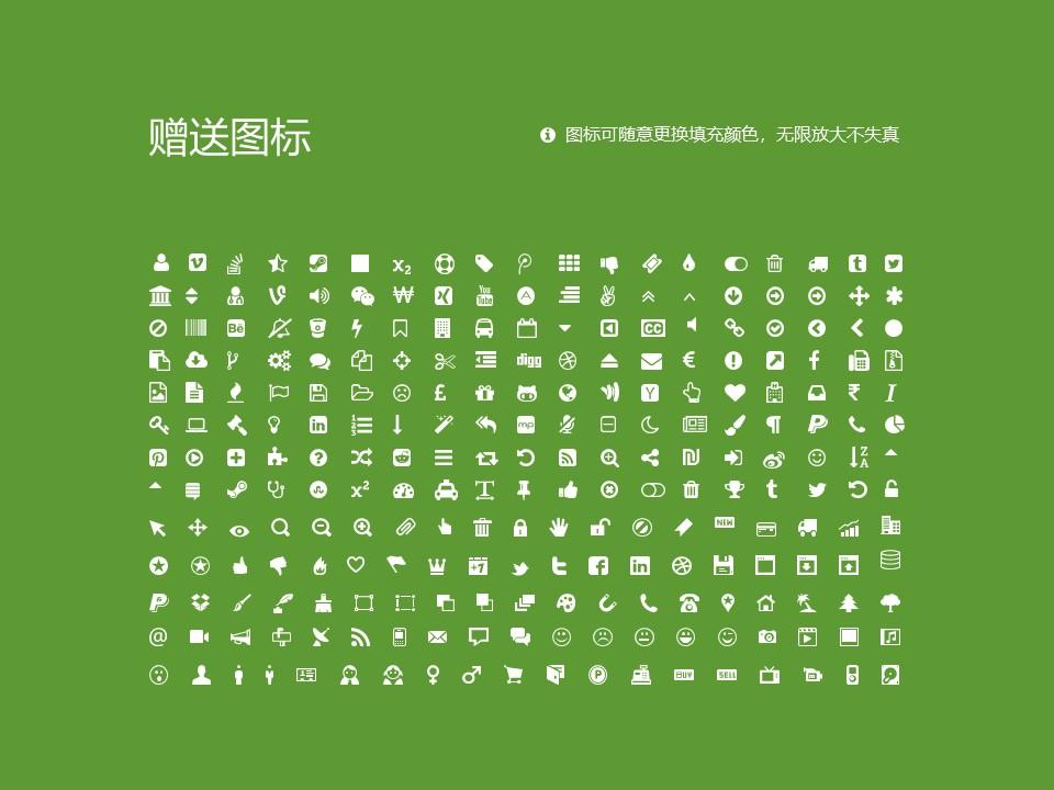 山东中医药高等专科学校PPT模板下载_幻灯片预览图36