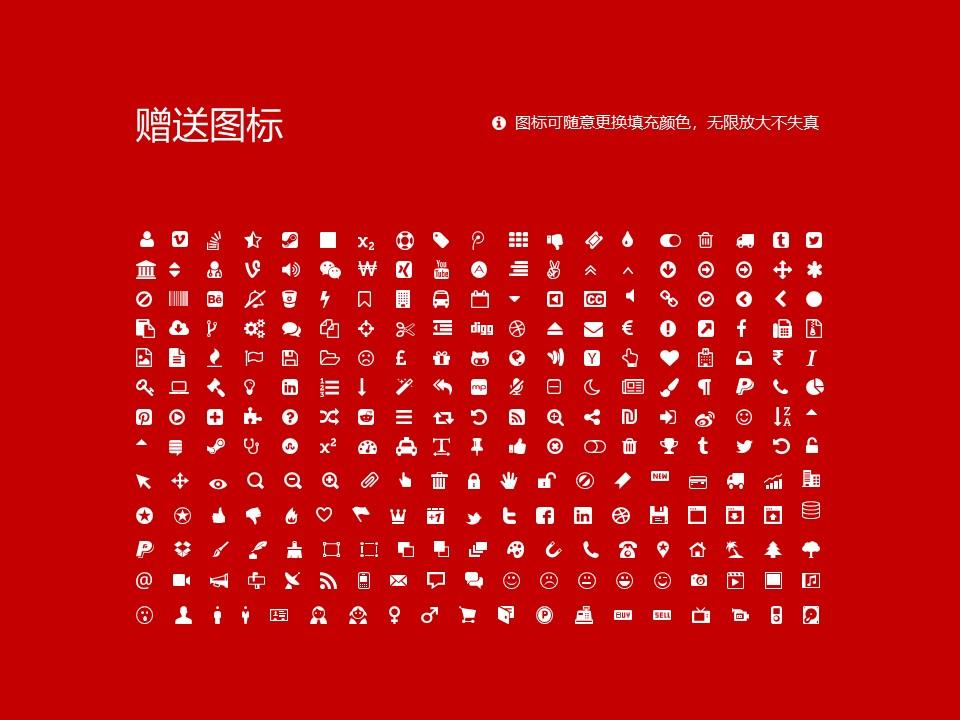 淄博师范高等专科学校PPT模板下载_幻灯片预览图36