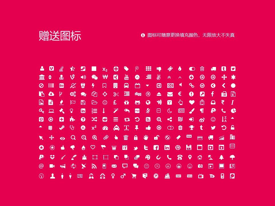 济南幼儿师范高等专科学校PPT模板下载_幻灯片预览图36