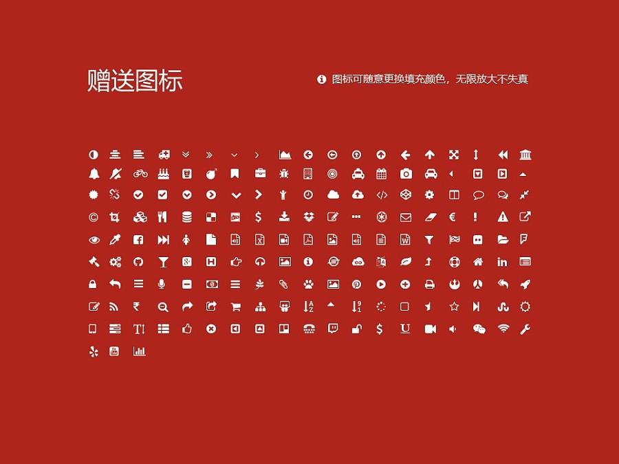 河南财经政法大学PPT模板下载_幻灯片预览图35