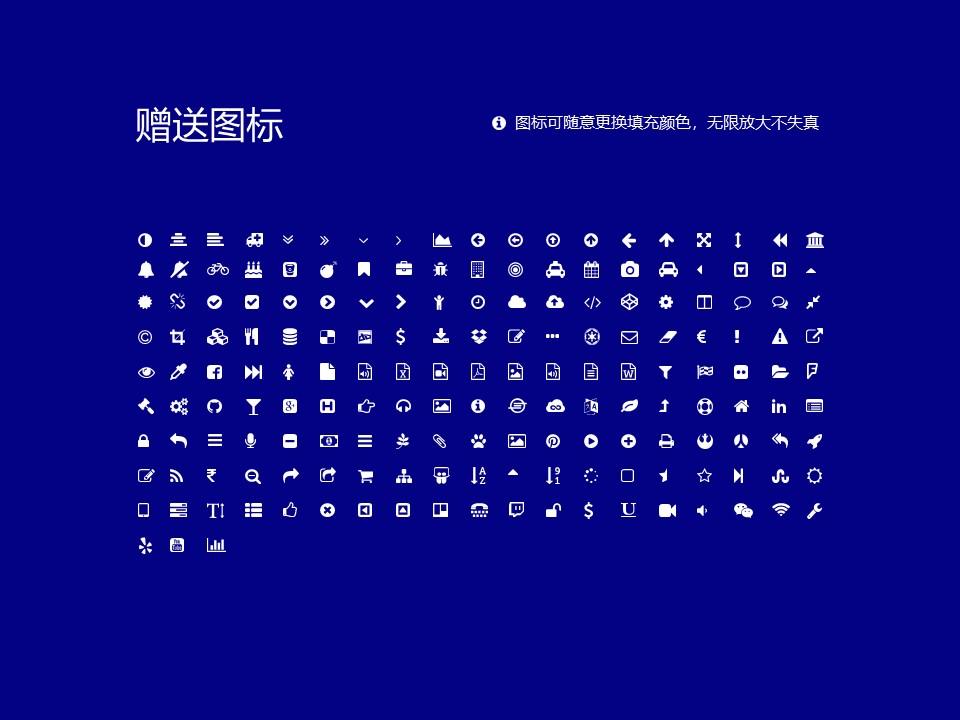 河南大学PPT模板下载_幻灯片预览图35