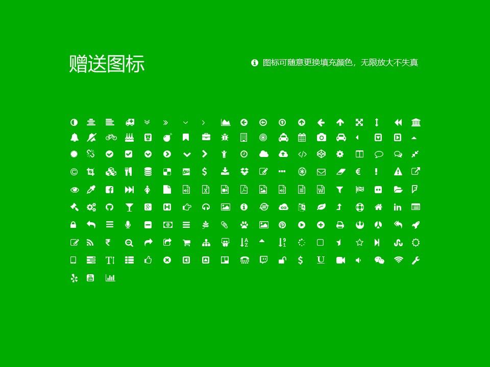 河南农业大学PPT模板下载_幻灯片预览图35
