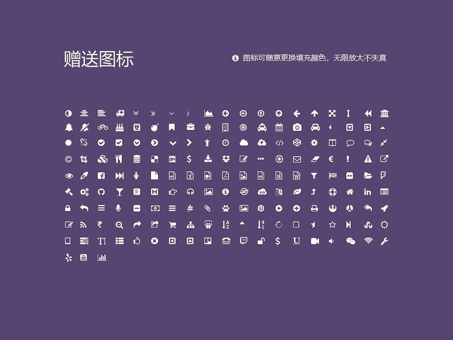 河南科技大学PPT模板下载_幻灯片预览图35
