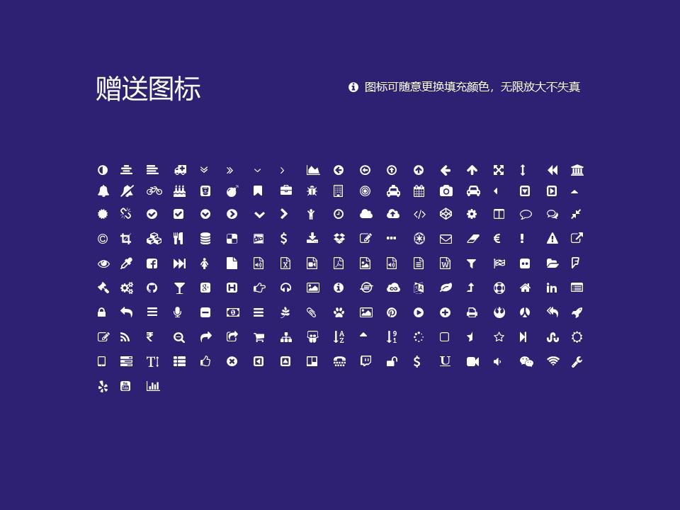 河南工业大学PPT模板下载_幻灯片预览图35