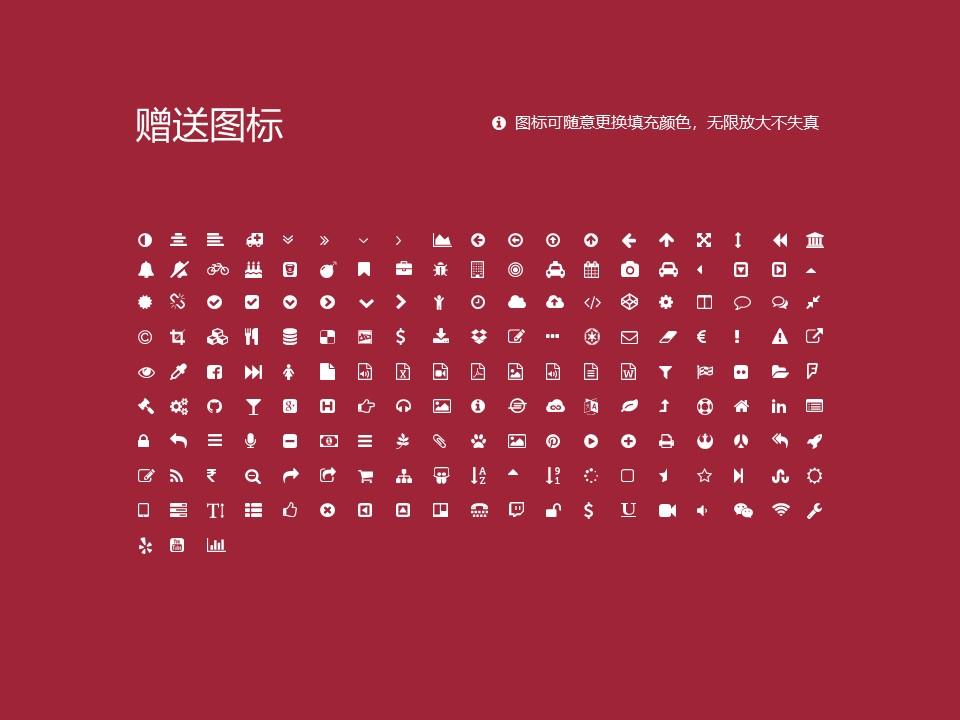 泸州医学院PPT模板下载_幻灯片预览图35