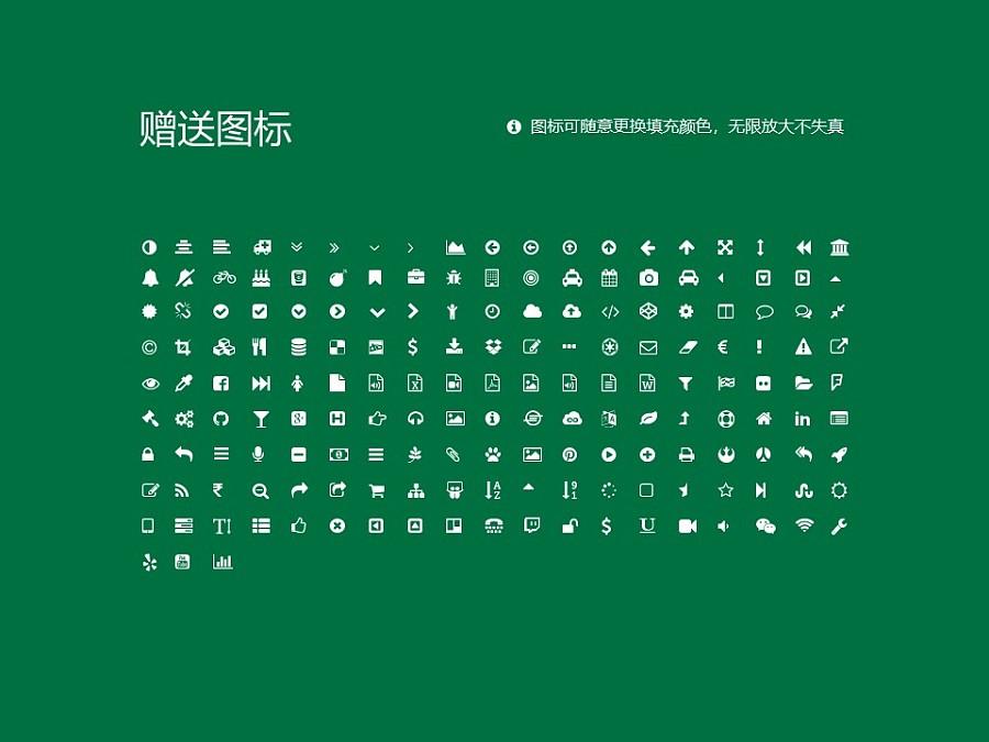 四川理工学院PPT模板下载_幻灯片预览图35