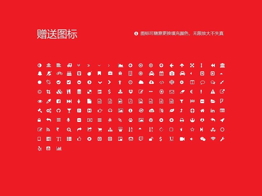 四川大学PPT模板下载_幻灯片预览图35