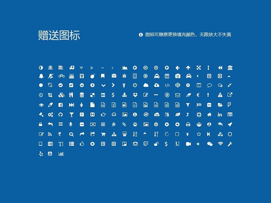 海南工商职业学院PPT模板下载_幻灯片预览图35