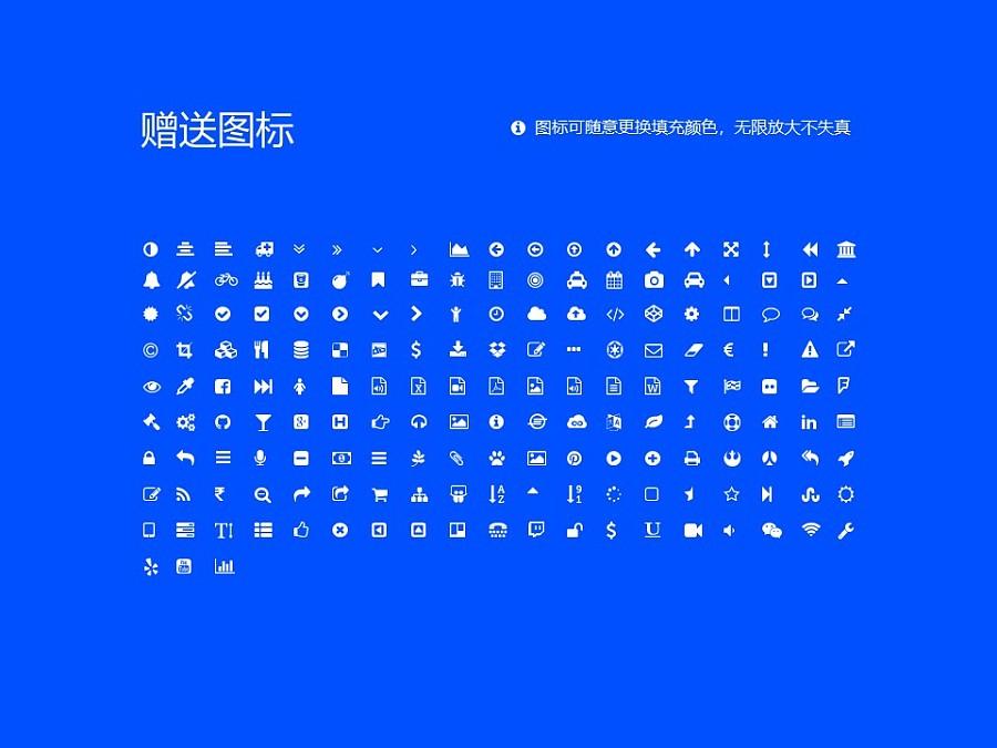 贵州航天职业技术学院PPT模板_幻灯片预览图35