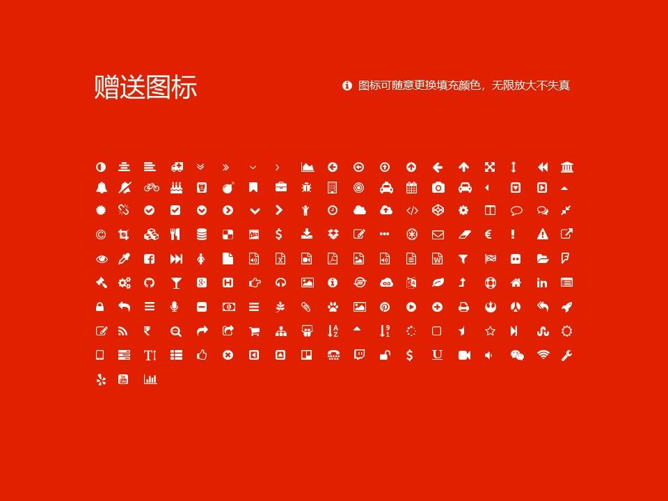 贵州盛华职业学院PPT模板_幻灯片预览图35