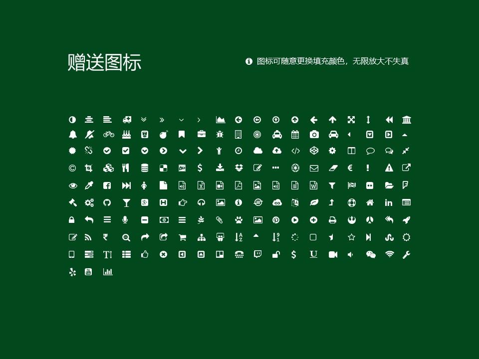 贵阳幼儿师范高等专科学校PPT模板_幻灯片预览图35