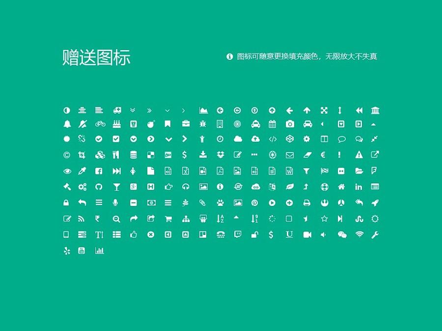 黔南民族医学高等专科学校PPT模板_幻灯片预览图35
