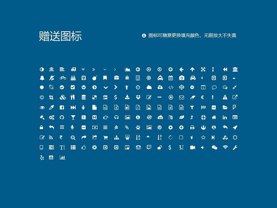 六盘水师范学院PPT模板_幻灯片预览图35