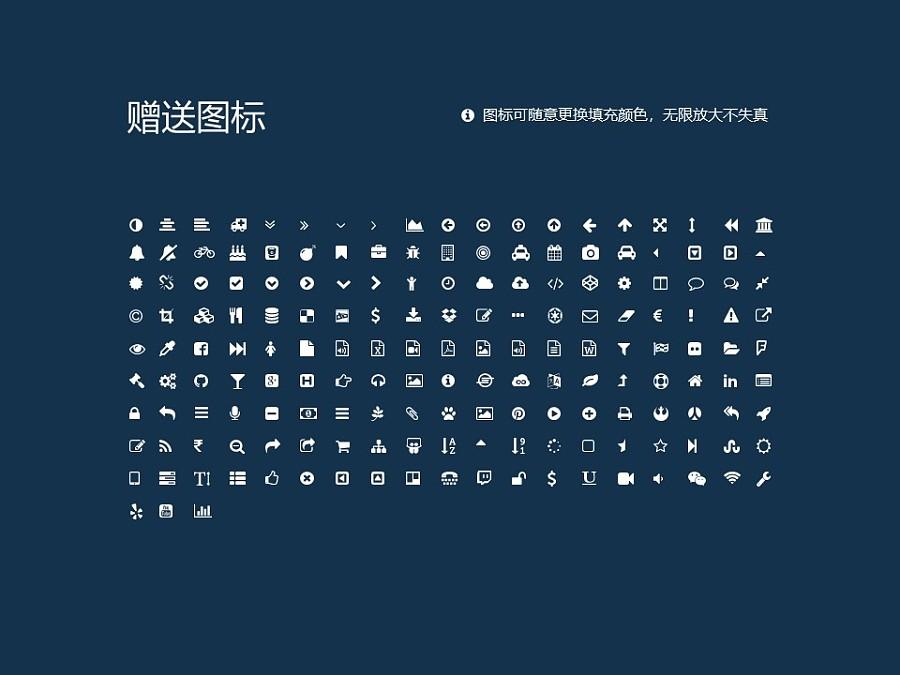 黔南民族师范学院PPT模板_幻灯片预览图35