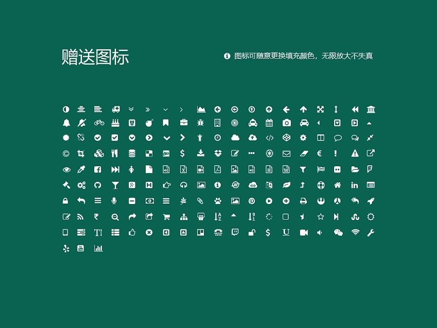 贵州工程应用技术学院PPT模板_幻灯片预览图35